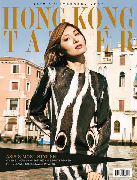 Press - Hong Kong Tatler